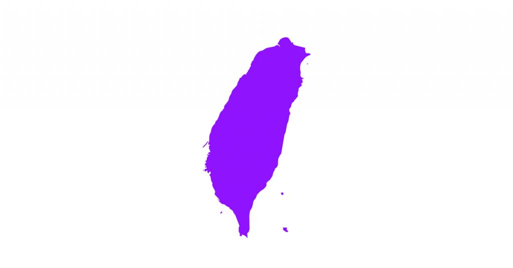 【VPN推荐】2020年最好用的台湾VPN推荐(The Best Taiwan VPN) – 翻墙工具评价